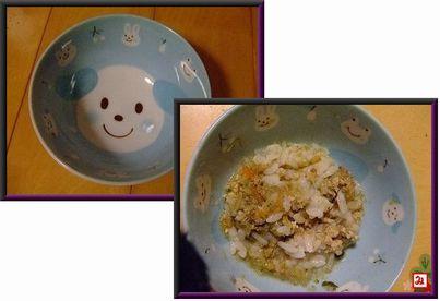 新しいお茶碗でご飯♪